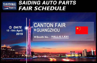 WELCOME TO SAIDING AUTO PARTS 2019 CANTON FAIR (APRIL 15TH-19TH, BOOTH NO: HALL :6.1 , K41)